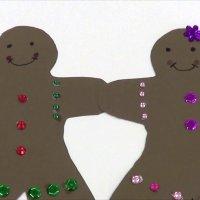 Gingerbread men (Μπισκοτάνθρωποι)